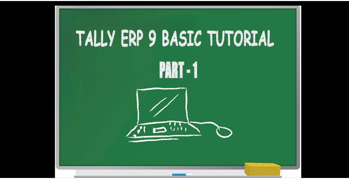 How to use Tally erp 9 an introduction