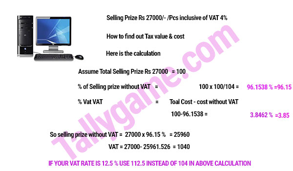 Calculation of Tax component & Price Component