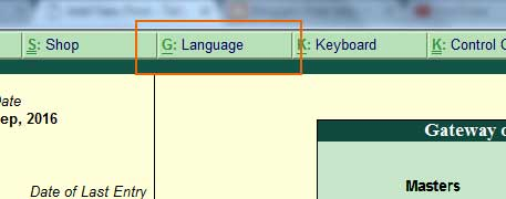 Language-button-of-tally-erp9