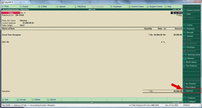 Optional button in Sale voucher in Tally ERP 9