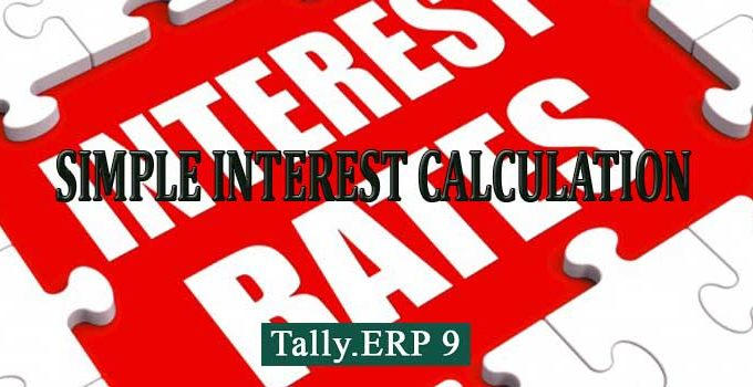 Simple Interest calculation in Tally ERP9