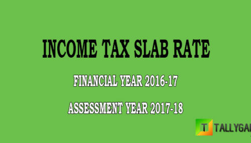 income-tax-slab-rate fy 2016-17 & AY 2017-18