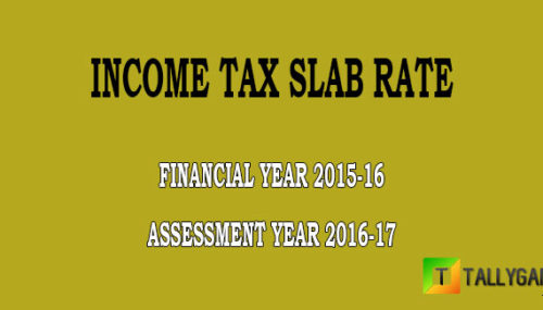 income-tax-slab-rate-2015-16